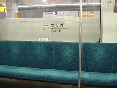s-DSC04736.jpg